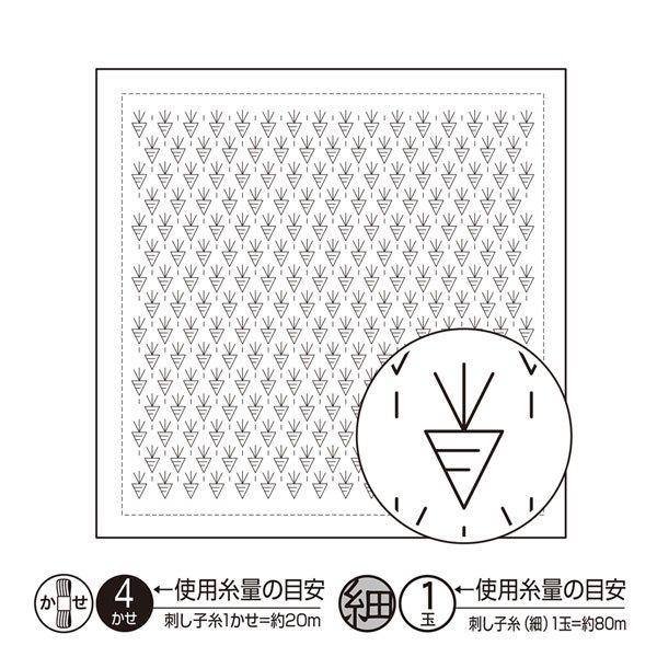 オリムパス 花ふきん 布パック ニンジン 白 H-1092 【参考画像1】