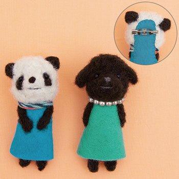 ハマナカ フェルト羊毛キット フェルト羊毛でつくる小さなブローチ もじゃもじゃパンダともじゃもじゃプードル H441-555