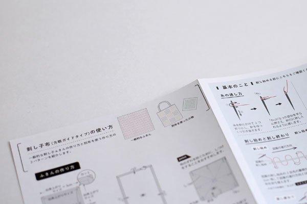 ダルマ 刺し子ふきん 方眼ガイドタイプ 灰色 2 【参考画像6】