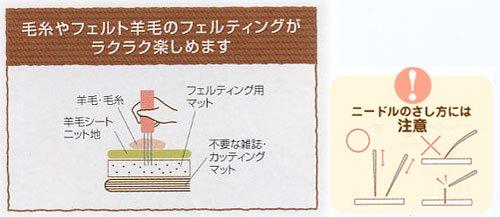 フェルティングニードル針 極細(1本タイプ2本入) 【参考画像3】