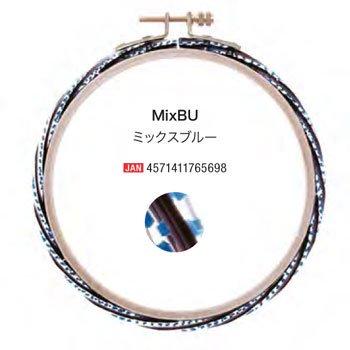 DMC 鯖江刺繍枠 12.5cm SABA04 ミックスブルー MixBU