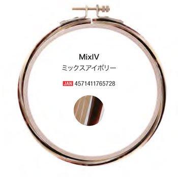 DMC 鯖江刺繍枠 12.5cm SABA04 ミックスアイボリー MixIV