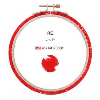 DMC 鯖江刺繍枠 12.5cm SABA04 レッド RE