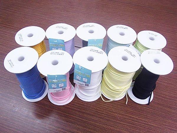 カラーマスクゴム 平5mmタイプ パステルカラー ブルー No.283 抗菌防臭加工 【参考画像5】