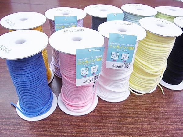 カラーマスクゴム 平5mmタイプ パステルカラー ブルー No.283 抗菌防臭加工 【参考画像6】