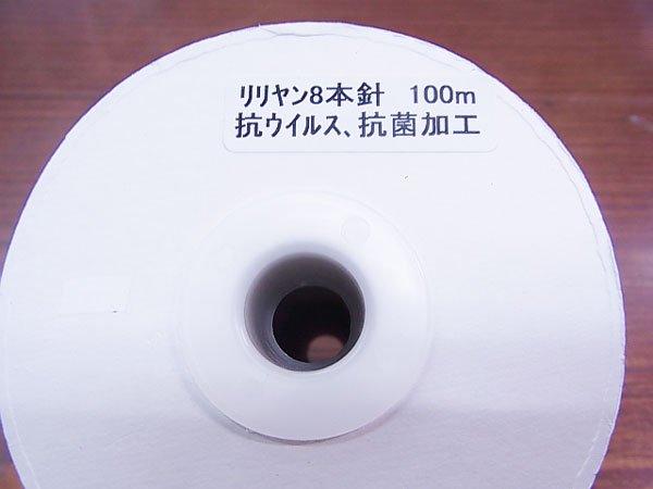 カラーマスクゴム 平5mmタイプ 生成 No.287 抗菌防臭加工 【参考画像4】