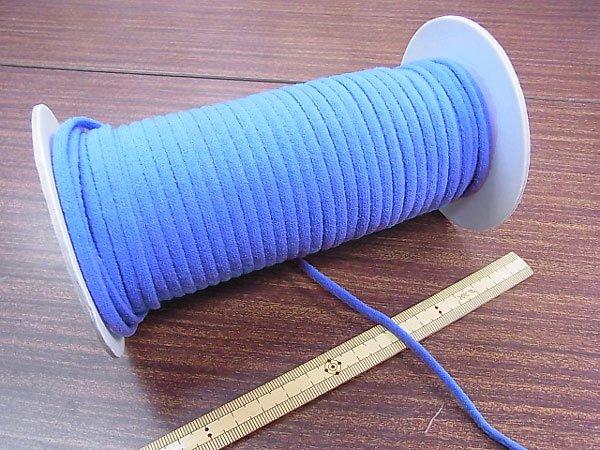 カラーマスクゴム 平5mmタイプ ブルー No.291 抗菌防臭加工 【参考画像4】
