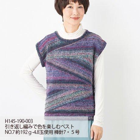 ハマナカ毛糸 ディーナ col.16 【参考画像5】