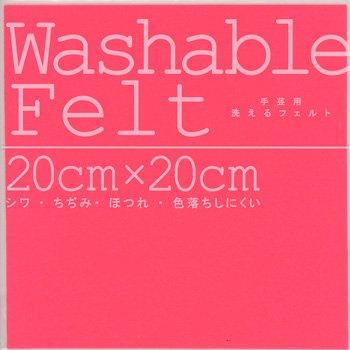 ミササ ウォッシャブルフェルト 1mm 20cm角 col.9203 蛍光ピンク