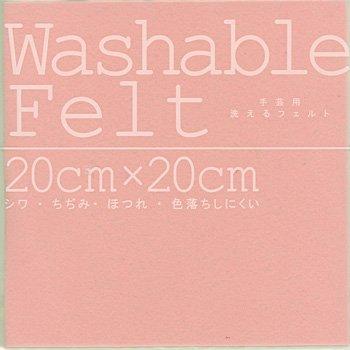 ミササ ウォッシャブルフェルト 1mm 20cm角 col.9204 薄ピンク