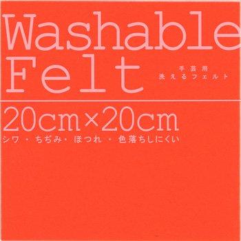 ミササ ウォッシャブルフェルト 1mm 20cm角 col.9205 蛍光オレンジ