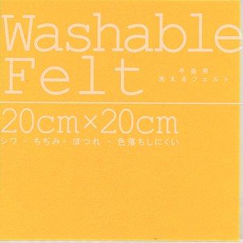 ミササ ウォッシャブルフェルト 1mm 20cm角 col.9207 黄色