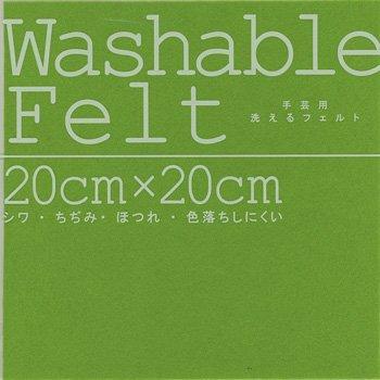 ミササ ウォッシャブルフェルト 1mm 20cm角 col.9209 黄緑