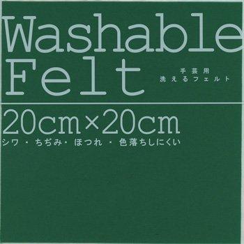 ミササ ウォッシャブルフェルト 1mm 20cm角 col.9210 緑