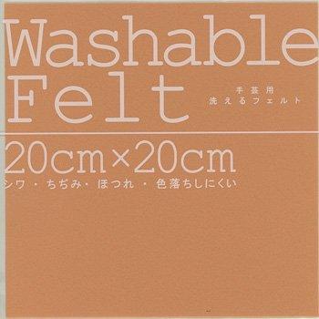 ミササ ウォッシャブルフェルト 1mm 20cm角 col.9215 あんず
