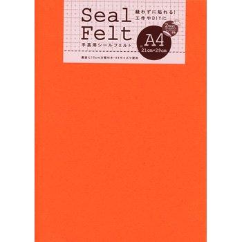 ミササ シールフェルト A4サイズ col.9255 オレンジ