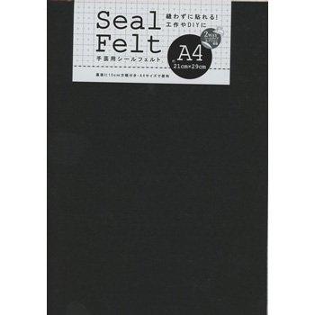 ミササ シールフェルト A4サイズ col.9268 ブラック