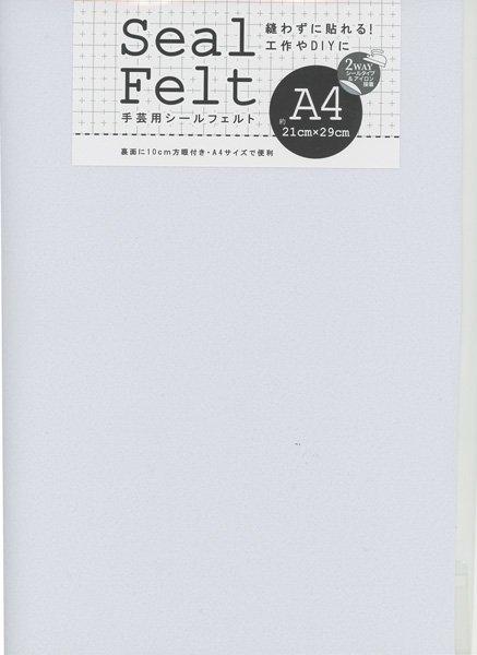 ミササ シールフェルト A4サイズ col.9270 ホワイト 【参考画像1】