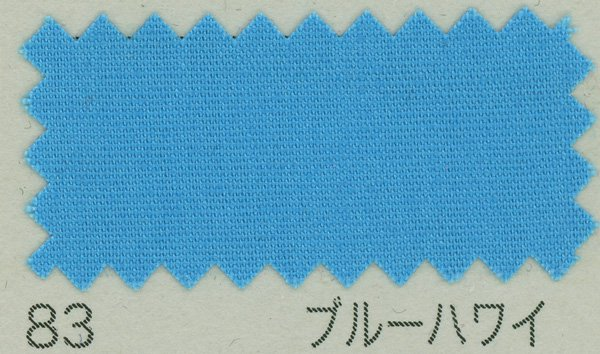 広幅ブロード生地 B64500Z 10m巻 col.83 ブルーハワイ 【参考画像1】