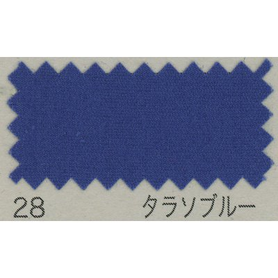 広幅ブロード生地 B64500Z 10m巻 col.28 タラソブルー