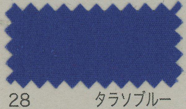 広幅ブロード生地 B64500Z 10m巻 col.28 タラソブルー 【参考画像1】