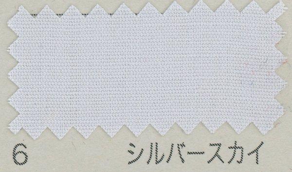 広幅ブロード生地 B64500Z 10m巻 col.6 シルバースカイ 【参考画像1】