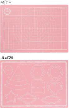 ハマナカ 羊毛スイーツ パターンマット H441-028