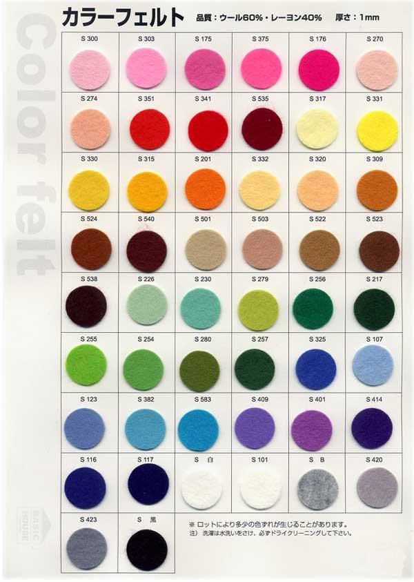 ■廃番■ カラーフェルト生地 厚さ1mm 100cm幅 赤紫 col.176 【参考画像3】