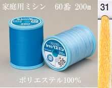 シャッペスパンミシン糸 60番 200m col.31
