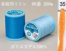 シャッペスパンミシン糸 60番 200m col.35