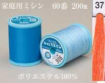 シャッペスパンミシン糸 60番 200m col.37