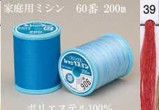 シャッペスパンミシン糸 60番 200m col.39
