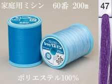 シャッペスパンミシン糸 60番 200m col.47