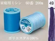 シャッペスパンミシン糸 60番 200m col.49