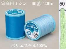 シャッペスパンミシン糸 60番 200m col.50