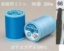 シャッペ スパンミシン糸 60番 200m col.66