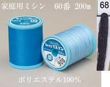 シャッペ スパンミシン糸 60番 200m col.68