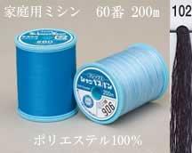 シャッペ スパンミシン糸 60番 200m col.102
