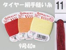 フジックス タイヤー絹手縫い糸 col.11