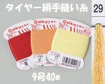 フジックス タイヤー絹手縫い糸 col.29