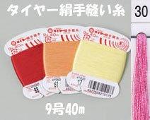 フジックス タイヤー絹手縫い糸 col.30