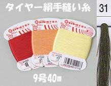 フジックス タイヤー絹手縫い糸 col.31