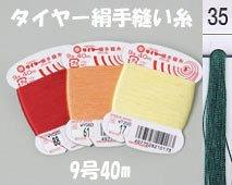 フジックス タイヤー絹手縫い糸 col.35