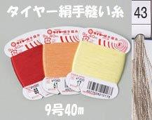 フジックス タイヤー絹手縫い糸 col.43