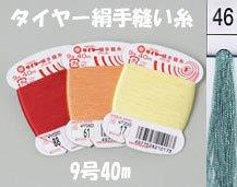 フジックス タイヤー絹手縫い糸 col.46