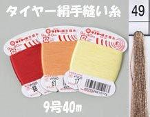 フジックス タイヤー絹手縫い糸 col.49