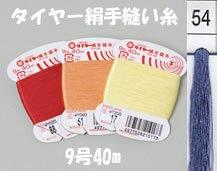 フジックス タイヤー絹手縫い糸 col.54
