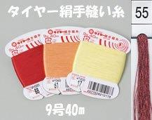 フジックス タイヤー絹手縫い糸 col.55