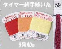 フジックス タイヤー絹手縫い糸 col.59
