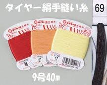フジックス タイヤー絹手縫い糸 col.69